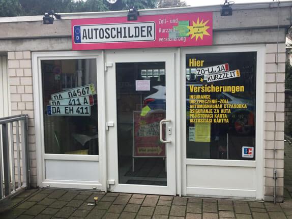 Schillderpartner Kennzeichen in Pfungstadt kaufen